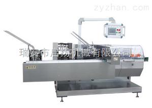 ZH-100多功能臥式自動裝盒機