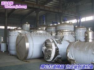 kl-17四川不銹鋼反應釜價格