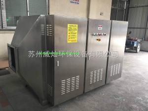 wc-806農藥廠廢氣處理