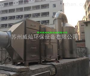 wc-806化工厂气体净化
