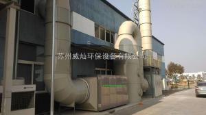 wc-806硫化氫味道處理