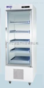 芯康2-8℃医用冷藏柜CY360L1F