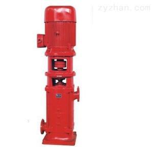 XBD-L型立式單吸多級分段式消防泵銷售廠家
