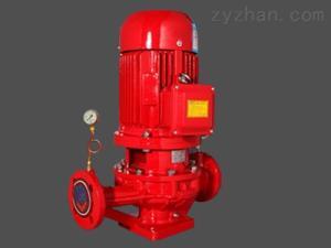 【批量供應】XBD立式管道消防泵【品質保障 信譽*】