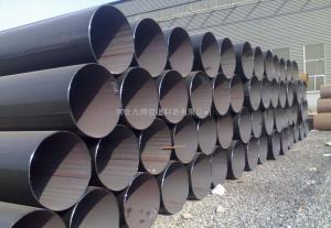 273*8無縫鋼管廠直銷國標20# 45# Q345B大口徑無縫鋼管薄壁無縫