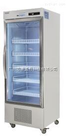 芯康2-8°C医用冷藏柜CY360LIFI