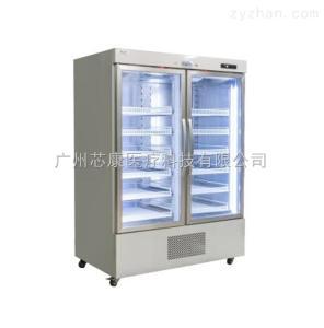 芯康2-8度药品保存箱CY1200L2FI