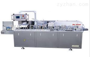 ZH-100G軟膏(針劑)裝盒機