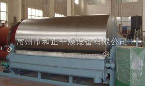 TG-1400TG型雙滾筒刮板干燥設備