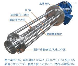 DRH型高剪切乳化机