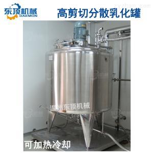 高剪切乳化罐/高速分散攪拌罐