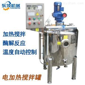 PJ-D型電加熱配料罐/冷熱缸/攪拌罐
