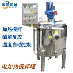 PJ-D型电加热配料罐/冷热缸/搅拌罐