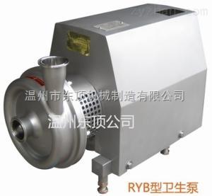 RYB型離心式衛生泵/飲料泵/奶泵