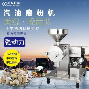 SY-LCZ牛掰的汽油五谷雜糧磨粉機