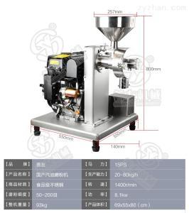 廣州超大馬力汽油磨粉機,15匹汽油磨粉機廠家