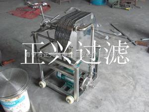 碳钢板框过滤器(机)