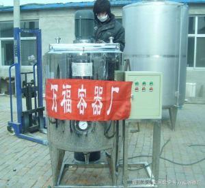 500L500高剪切乳化罐
