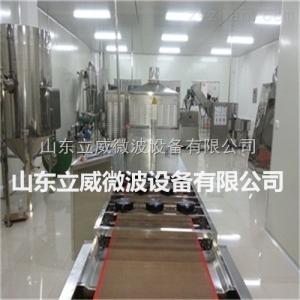 20kw 带式 蜂窝陶瓷定型干燥设备