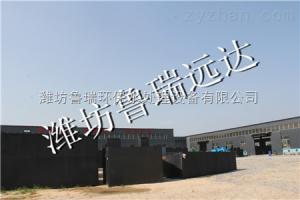 赤峰高纯型二氧化氯发生器供应厂家