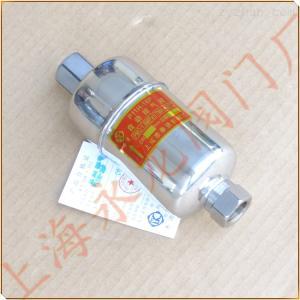 上海奉賢機械廠供應P11H-16PDN15不銹鋼自動排氣閥