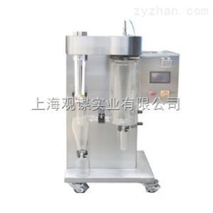 QFN-6000Y小型噴霧干燥機設備
