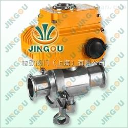 卡箍式電動衛生球閥
