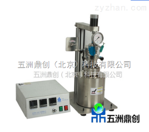 WZA北京五洲鼎創 WZA系列磁力耦合實驗室反應釜