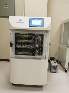 LGJ-30E硅油冻干机价格