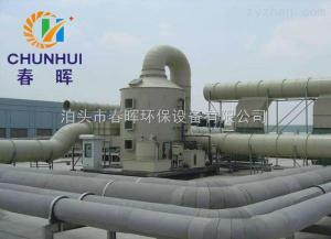 兩臺20噸鍋爐共用脫硫脫硝設備氧化鎂技術省錢
