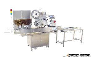 SXT-400A高速伺服卧式贴标机