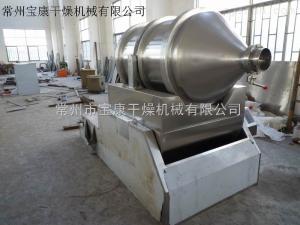 EYH-500混料机/搅拌机/粉体混合机/EYH系列二维运动混合机
