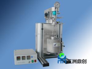 WZ北京五洲鼎创厂家 机械搅拌高压反应釜