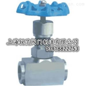 J13、J23儀表針形截止閥/上海沃茨水工業