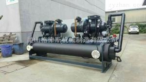 GLS-24P供應電子工業冷水機組 螺桿式冷凍機設備