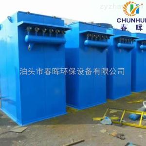2噸4噸電爐除塵器電弧爐、中頻爐、反射爐布袋除塵器價格
