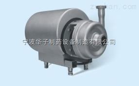 衛生離心泵價格