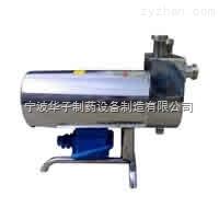 不銹鋼藥液泵