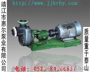ZXB型氟塑料增强合金自吸泵