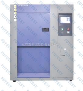FCJ-150L冷热冲击试验箱