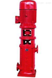 消防泵XBD-L型立式多級消防泵消防栓泵