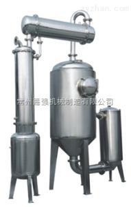 酒精回收濃縮器價格