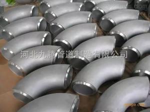 DN50*5直销厚壁大口径无缝 对焊碳钢弯头 180°小口径弯头 无缝弯头