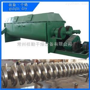 JYG环保设备空心桨叶干燥机