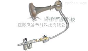 凤谷FGSSC-A低频声波清灰器冶金锅炉吹灰器厂家除尘器高效智能