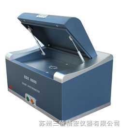 EDX8300無鹵環保分析儀
