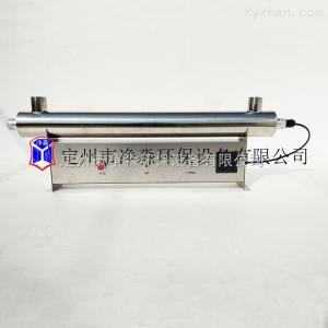 JM-UVC-75净淼供应JM-UVC-75丝口紫外线消毒器杀菌器/水处理设备