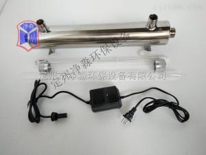 JM-UVC-30小功率紫外线杀菌消毒器一体式UV水处理设备