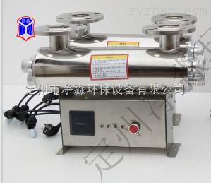 JM-UVC-90小功率紫外线杀菌消毒器UV水处理设备