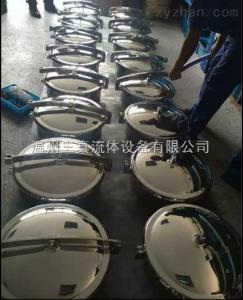 ISO溫州衛生級不銹鋼常壓法蘭人孔快開人孔隔膜閥型人孔